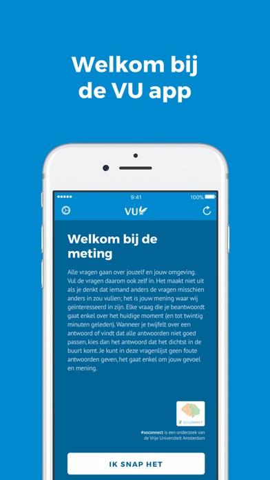 点击获取VU Social monitoring