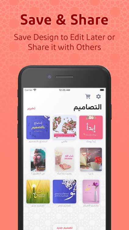 Andalusi: Post & Card Designer screenshot-6