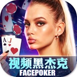 Livepoker - Video Blackjack21