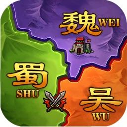 三国·蜀汉演义-经典三国挂机策略游戏