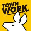 タウンワーク バイト探し・アルバイト・求人アプリ