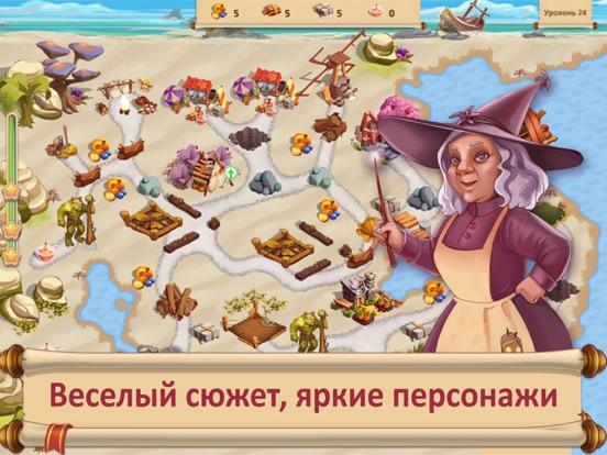 Игра Сад Гномов: Исчезнувший король