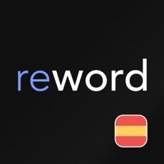 Spanish Language Learning App