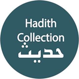 Hadith Collection حديث