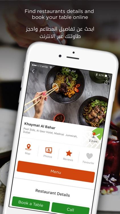 RoundMenu Online Food Delivery screenshot-5