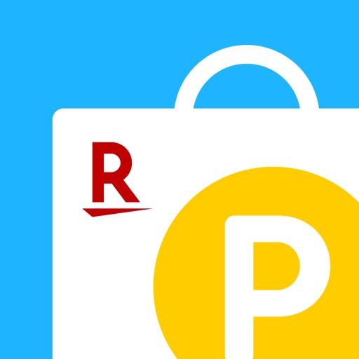 Rebates: 楽天リーベイツのお買い物でポイント高還元