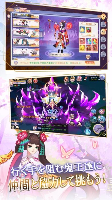 幻妖物語-十六夜の輪廻のおすすめ画像3