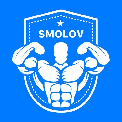Smolov Squat Program