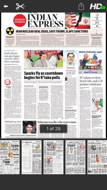 The New Indian Express Epaper screenshot-4