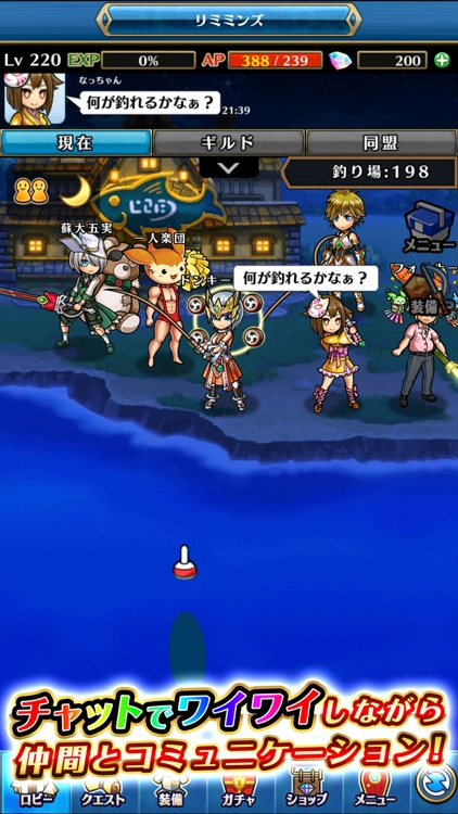 ユニゾンリーグ -オンラインRPG- screenshot-5
