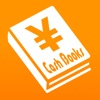 Cash Books - iPhoneアプリ