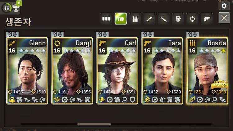 더 워킹 데드-무인 지대 screenshot-7