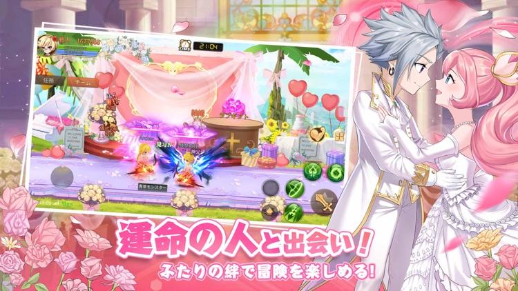 アストラ・テイル~愛と絆の物語~ screenshot-4