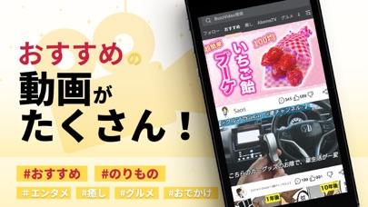 BuzzVideo(バズビデオ)のおすすめ画像3