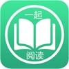 搜书大师-电子小说阅读神器