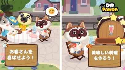 Dr. Pandaカフェのおすすめ画像3