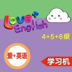 LOVE+ English 4-6
