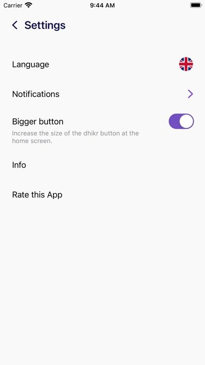 Dhikr App - Tasbeeh screenshot-4