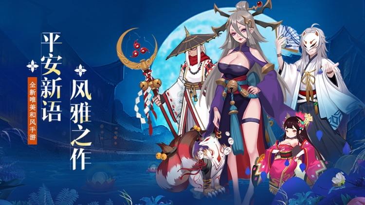 梦幻の忍者-年度魔幻网游奇迹,帝国战争暗黑手游!