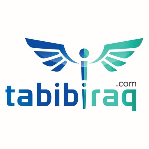 دليل الأطباء  Tabibiraq.com