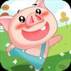 li wei - 小猪跑跑  artwork