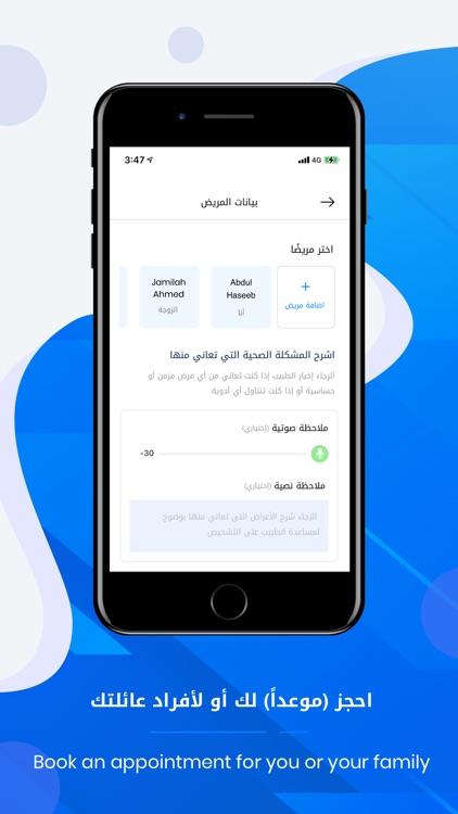 سنار Sanar - طب ورعاية