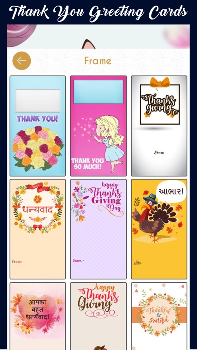 Thank You Greeting Cards Maker screenshot two
