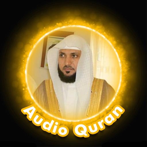 SOURAT AL BAQARA MAHER MAAIQLI MP3 GRATUIT GRATUIT
