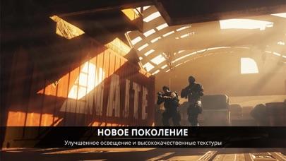 Afterpulse - спецназ команда Скриншоты5
