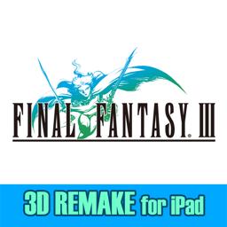 Ícone do app FINAL FANTASY III for iPad(3D)