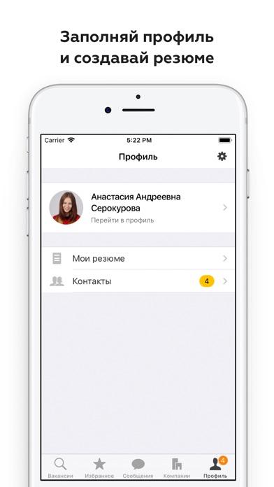 Поиск вакансий Тагил-работа.ру