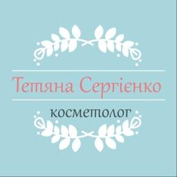 Kosmetolog Sergienko