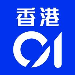 香港01」をApp Storeで