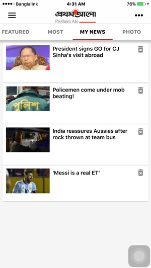 English News - Prothom Alo on the App Store