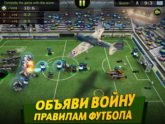 FootLOL - Безумный Футбол на iPad
