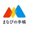 Benesse Corporation - まなびの手帳 - 教育情報アプリ アートワーク
