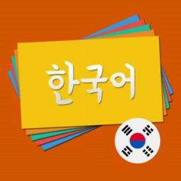 Korean Vocabulary Flashcards