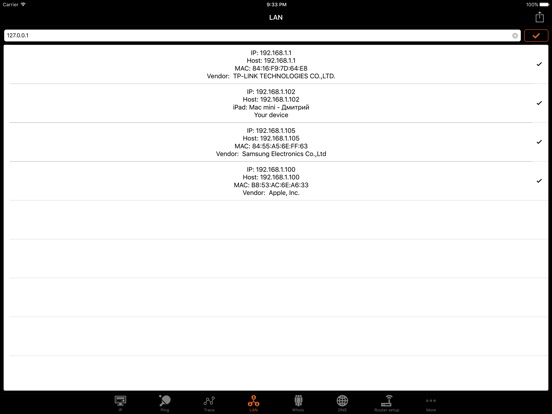 IP Tools: Network Utilities Screenshots
