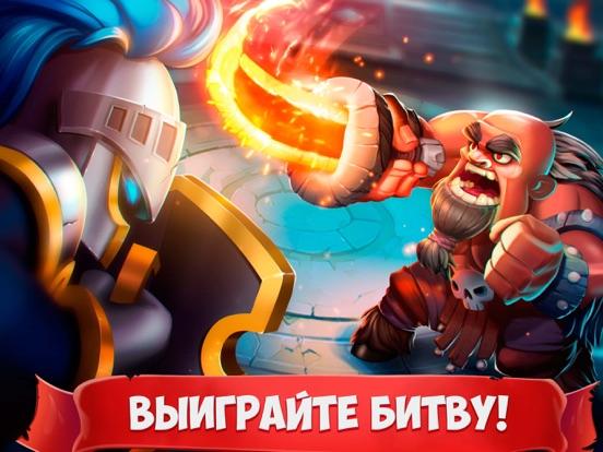 Epic Summoners: Monsters War для iPad