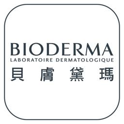 Bioderma 貝膚黛瑪