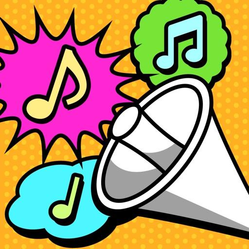 効果音 -【決定版】YouTuber等、配信イベントで使える