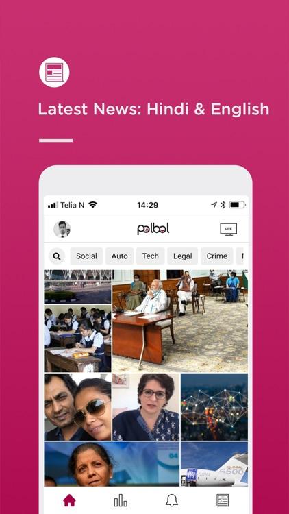 PolBol screenshot-4