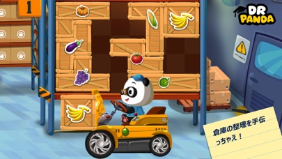 Dr. Pandaスーパーマーケットのおすすめ画像4