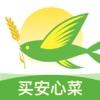 春播-水果蔬菜肉产品生鲜购买平台