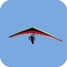 悬挂式滑翔机跟踪