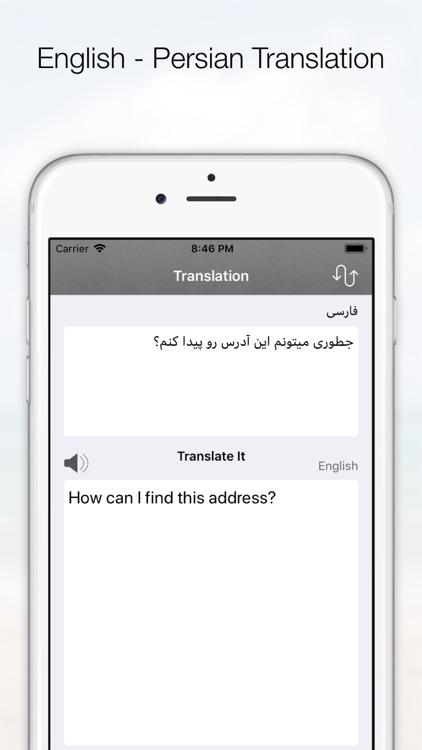 Farsi Dic Pro
