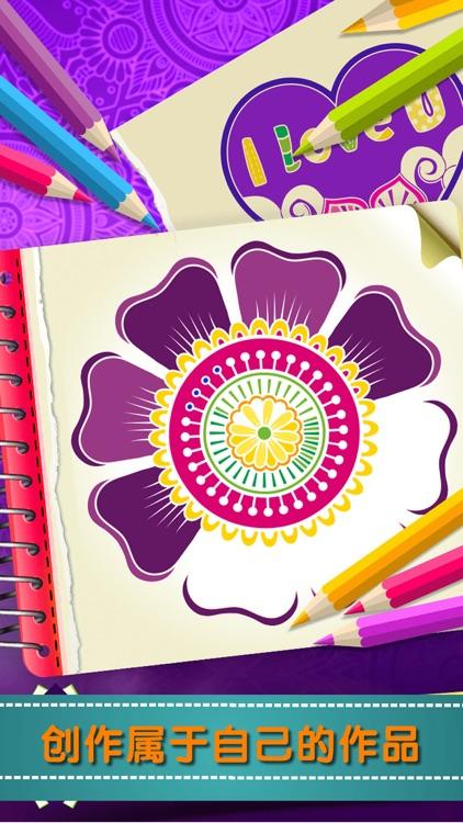 秘密花园绘本(Colorfy涂色游戏)