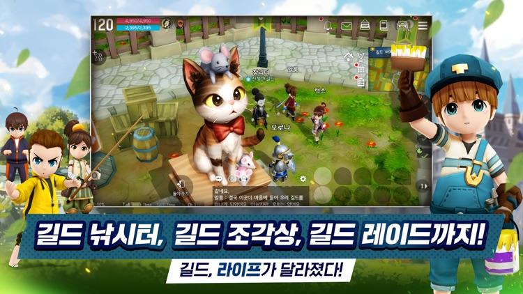 달빛조각사 screenshot-4