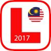 KPP Test Malaysia 2018 BM/EN