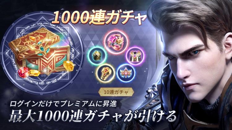 フォーセイクンワールド:神魔転生 screenshot-7